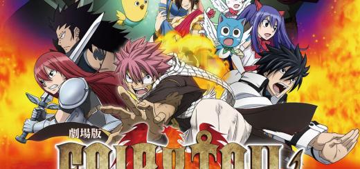 Fairy Tail Houou no Miko MEGA MediaFire Openload Portada