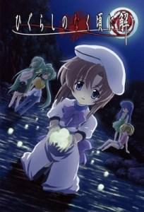 Higurashi no Naku Koro Ni Kai MEGA MediaFire Openload Zippyshare Poster
