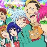 saiki-kusuo-no-psi-nan-segunda-temporada mega mediafire mango portada
