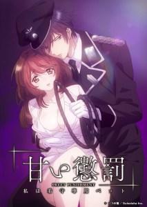 Amai Choubatsu Watashi wa Kanshu Senyou Pet Sin Censura MEGA MediaFire Openload Zippyshare Poster