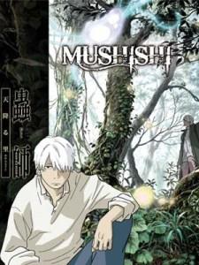 Mushishi Latino MEGA MediaFire Poster