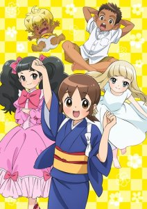 Waka-Okami-wa-Shougakusei MEGA MediaFire Openload Poster
