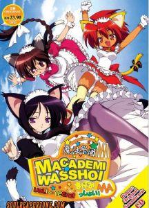 Macademi Wasshoi! MEGA MediaFire Openload Zippyshare Poster