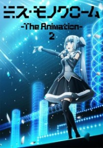 Miss Monochrome The Animation 2 MEGA MediaFire Openload Poster