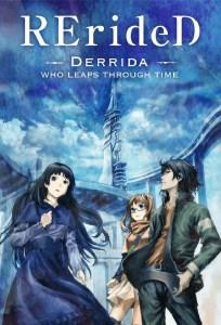 RErideD Tokigoe no Derrida MEGA MediaFire Openload Zippyshare Poster