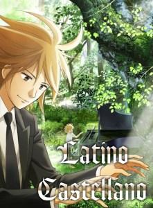 piano no mori español latino castellano poster