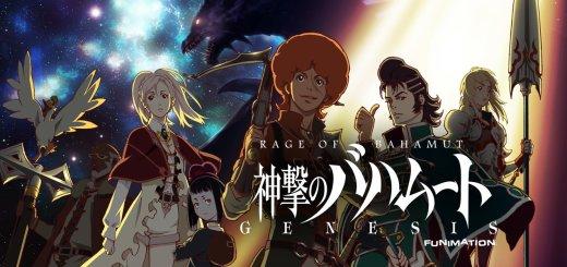 Shingeki no Bahamut Genesis Anime Portada