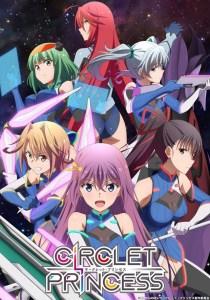 Circlet Princess Anime Poster