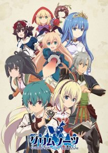 Grimms Notes The Animation Anime Poster