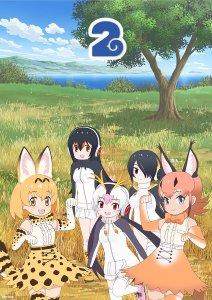 Kemono Friends 2 Anime Poster