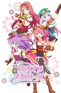 Pastel Memories Anime Poster