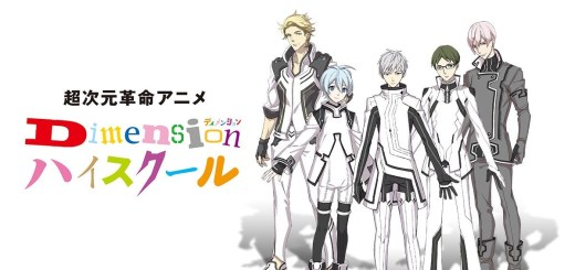 dimension high school anime portada
