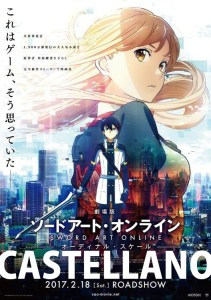 Sword Art Online Movie Ordinal Scale Castellano Poster