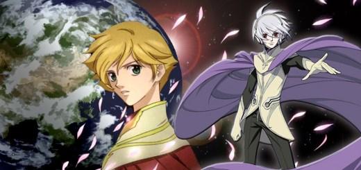 Terra e... Anime Portada