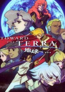 Terra e... Anime Poster