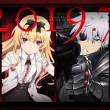 Descargar Arifureta Shokugyou de Sekai Saikyou, Arifureta Shokugyou de Sekai Saikyou Descargar