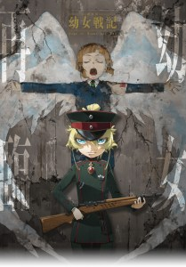 Youjo Senki Movie MEGA, Youjo Senki Movie MediaFire