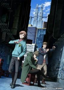Kabukichou Sherlock MEGA MediaFire Anime
