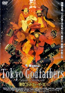 descargar tokyo godfathers latino mega