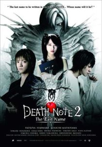 death note 2 live action mega mediafire