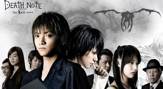 descargar death note 2 live action mega mediafire