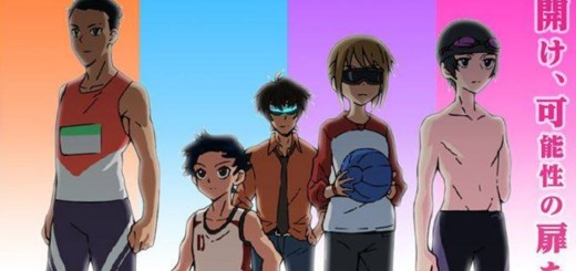 Descargar Breakers Anime MEGA MediaFire