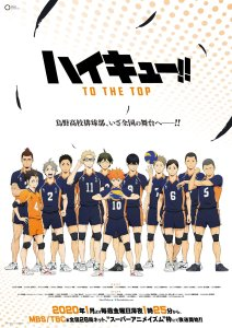 Haikyuu!! To the Top MEGA MediaFire