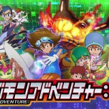 Digimon Adventure (2020) MEGA MediaFire Descargar