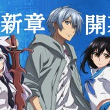 Strike the Blood IV Sin Censura MEGA MediaFire Descargar