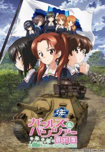 Girls & Panzer Saishuushou MEGA MediaFire