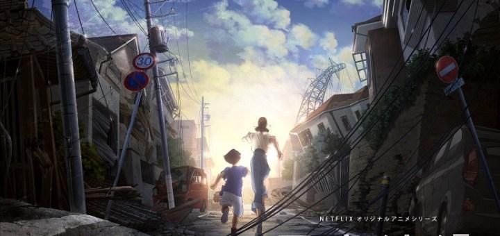 Nihon Chinbotsu 2020 MEGA MediaFire Descargar