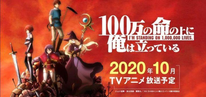 100-man no Inochi no Ue ni Ore wa Tatteiru MEGA MediaFire Descargar