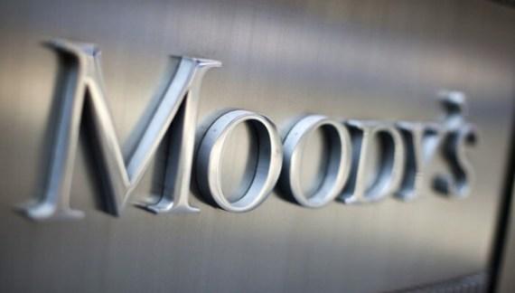 Η Moody's υποβάθμισε την προοπτική των τραπεζών του Κατάρ