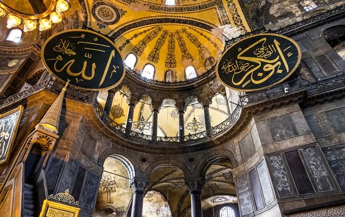 Διπλωματική τρικλοποδιά η Αγιά Σοφιά: Θέμα τουρκικής μειονότητας επαναφέρει η Άγκυρα