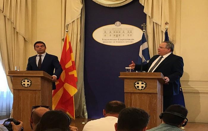 Οχι Κοτζιά σε προσωρινή μετοονομασία της πΓΔΜ για είσοδο στο NATO