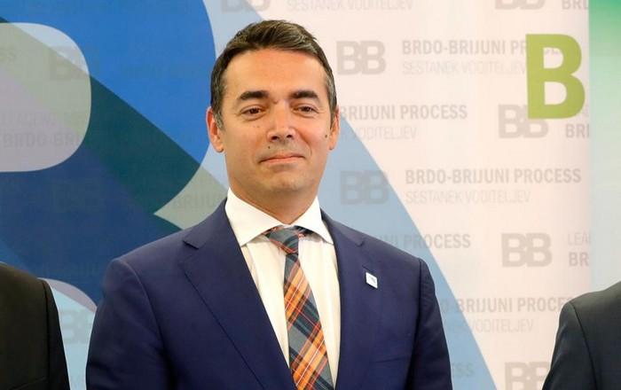 Task force για το ονοματολογικό συμφώνησαν Κοτζιάς-Ντιμιτρόφ