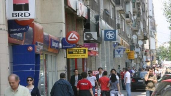 Ρουμανία: Καταργούν με νόμο τραπεζικές προμήθειες για χαμηλόμισθους