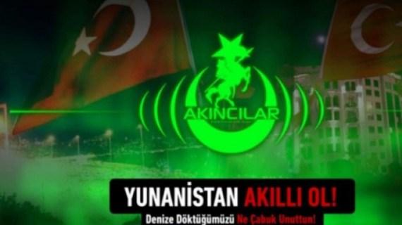 Τούρκοι hackers επιτέθηκαν στο ΑΠΕ
