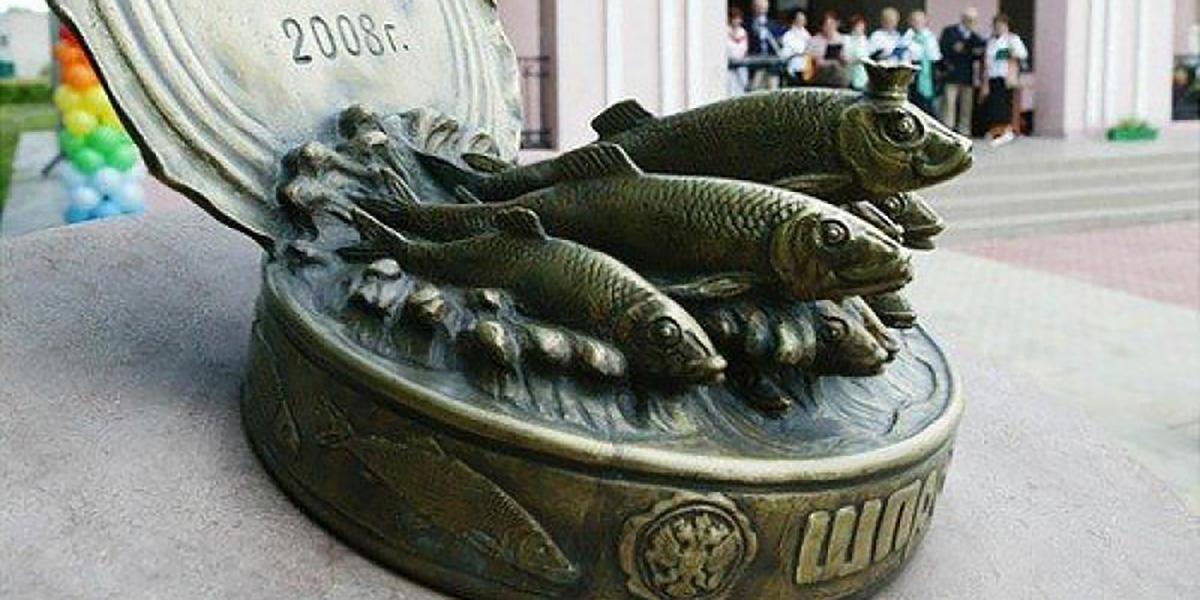 шпроты,памятник,Мамоново,банка