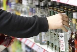 алкоголь, росалкогольрегулирование