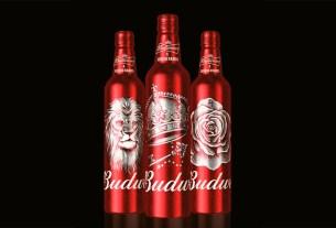 Пиво королей,Серхио Рамос,