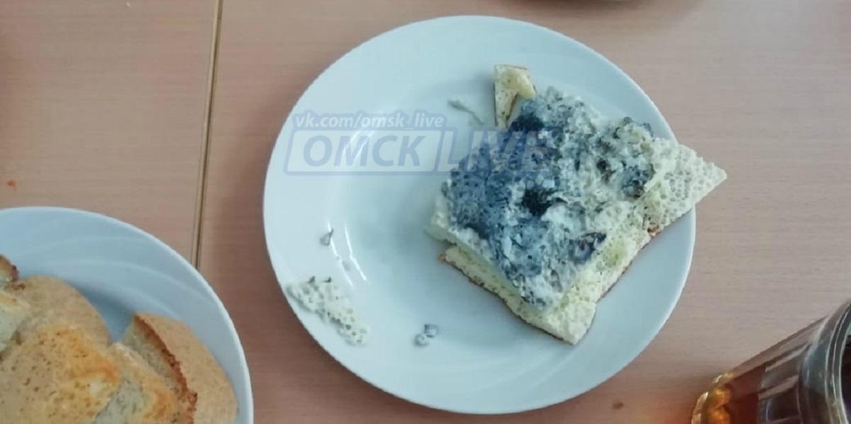 Омск, синий омлет, школьное питание