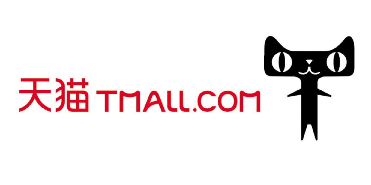 Tmall, интернет-магазин, российские товары