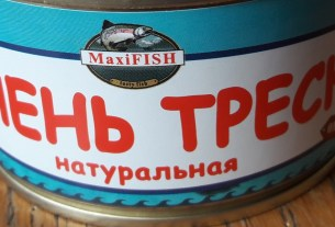 МаксФиш,гельминт,консервация
