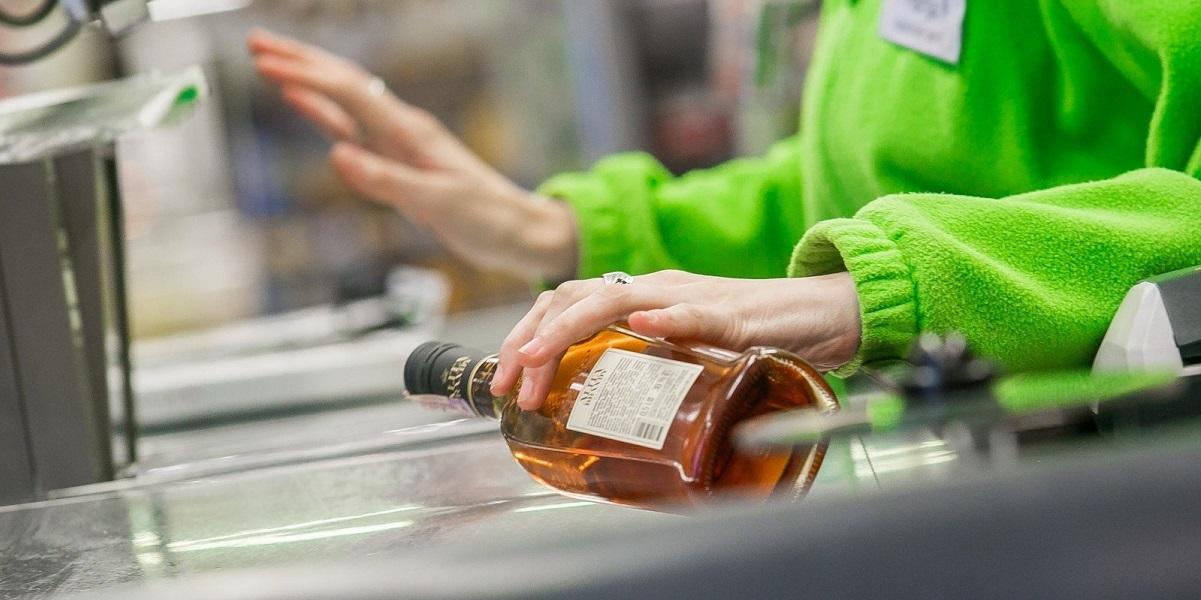 лицензия на алкоголь,госпошлина,Минпромторг