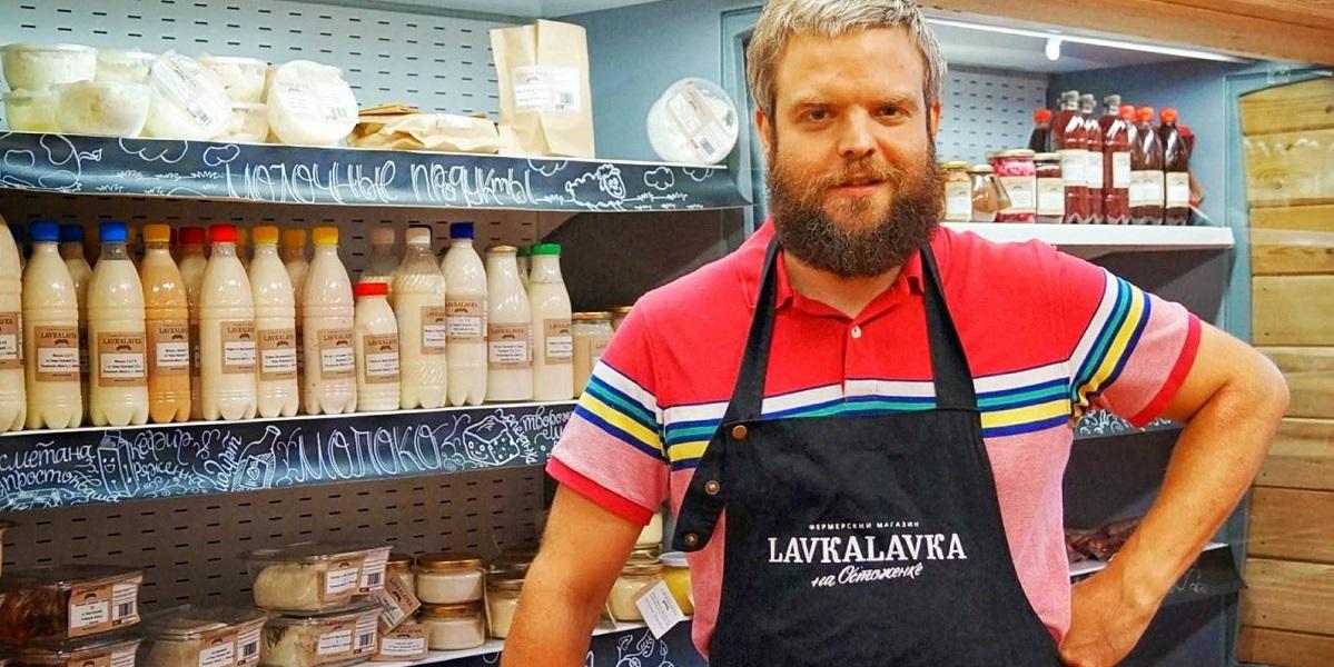 LavkaLavka,Азбука Вкуса,мосальский стейк