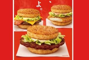 Бургер, McDonalds