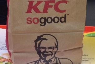 KFC,соц.дистанция, после карантина