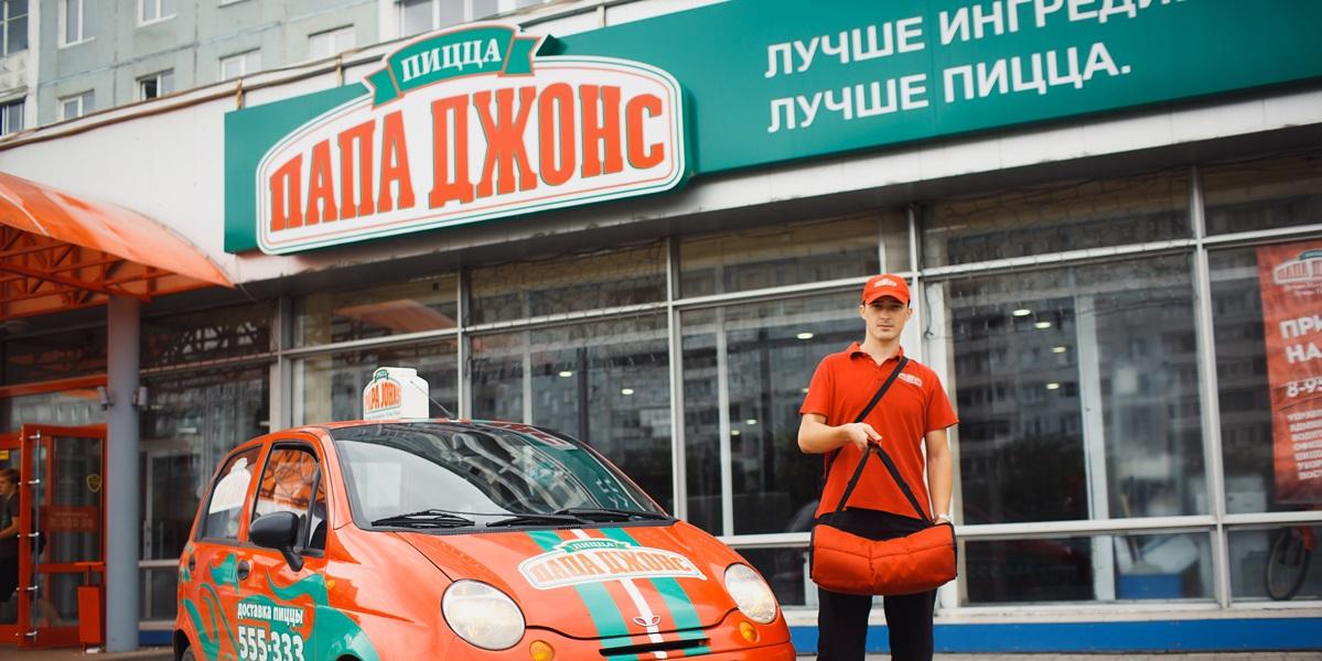 Papa John's, пиццерия, франшиза,Россия,доходность