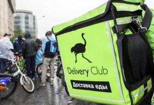 Delivery Club, доставка, Дальний Восток,